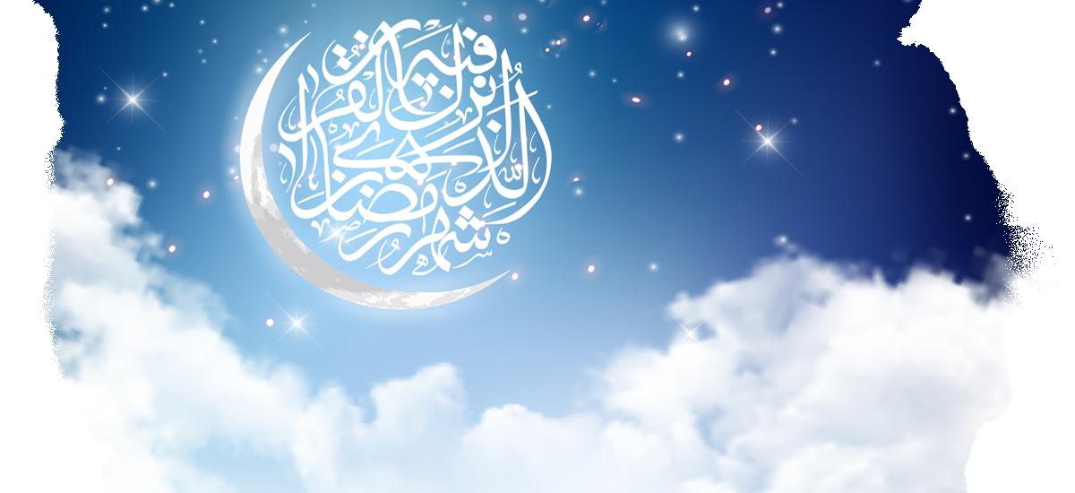 ramazan98-bg.png