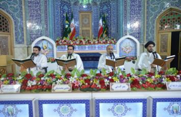 ترتیل خوانی جزء14 - رمضان 97