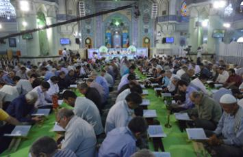 ترتیل خوانی جزء 21 - رمضان 96