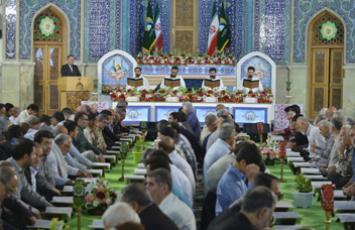 ترتیل خوانی جزء5 - رمضان 97