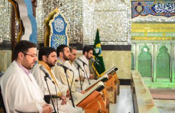 پخش زنده ویژه برنامه ترتیل خوانی قرآن کریم در آستان مقدس ویژه ماه مبارک رمضان از شبکه قرآن و معارف سیما