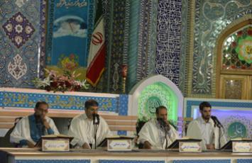 ترتیل خوانی جزء 24 - رمضان 96