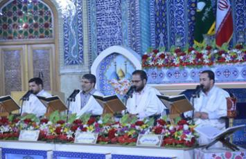 ترتیل خوانی جزء9 - رمضان 97