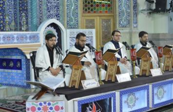 ترتیل خوانی جزء19 - رمضان 97