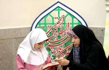 آموزش حضوری در مرکز آموزش قرآن آستان مقدس حضرت عبدالعظیم(ع)