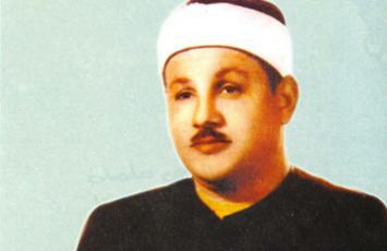 استاد محمود علی البناء