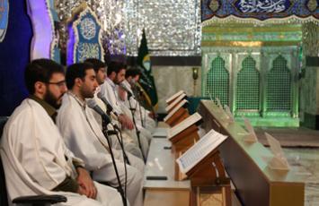 ترتیل خوانی جزء 2 قرآن کریم - رمضان 1400