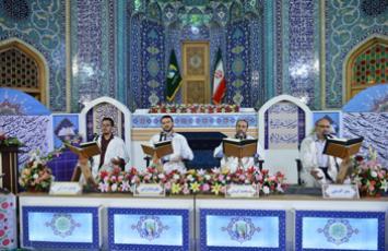 ترتیل خوانی جزء 8 - رمضان 98