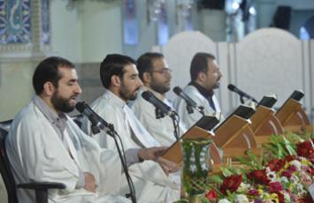 ترتیل خوانی جزء3 - رمضان 97