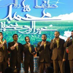 محفل انس با قرآن کریم بمناسبت عید غدیر خم - تابستان 1397