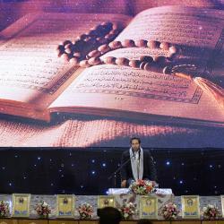 تجلیل از حافظان قرآن کریم - سال 1396