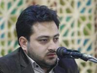 استاد سعید پرویزی