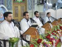 ترتیل خوانی جزء4 - رمضان 97