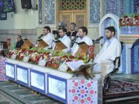 ترتیل خوانی جزء12 - رمضان 97