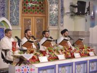 ترتیل خوانی جزء15 - رمضان 97
