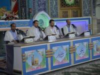 ترتیل خوانی جزء 27 - رمضان 96