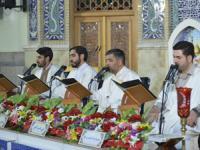 ترتیل خوانی جزء30 - رمضان 97