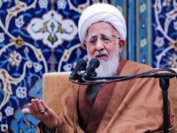 قرآن شناسنامه رسول گرامی اسلام است/ برترین جمله زیارت جامعه کبیره در بیان آیتالله جوادی آملی