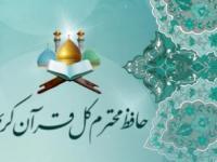 مهسا شیر محمدی