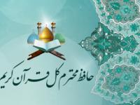 پرستو حسن پور
