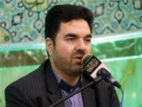 استاد حمید رضا احمدی وفا