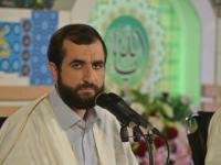 دیدار اساتید مرکز آموزش قرآن با استاد سلیمی - سال 96
