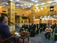 کارگاه تخصصی آموزش صوت و لحن قرآن کریم - بهمن 98