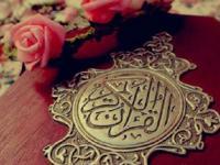 خانه ای که در آن قرآن تلاوت می شود ، چی ویژگی هایی دارد ؟