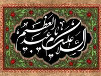 هزاران ختم قرآن و صلوات هدیه به حضرت عبدالعظیم(ع)