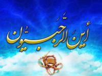 برگزاری مراسم مجازی «ام داوود» / پخش زنده از رادیو قرآن