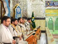 ترتیل خوانی جزء اول  قرآن کریم در ماه مبارک رمضان - 1400/01/25