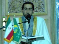 همایش ملی حکیم تهرانی - سال 97