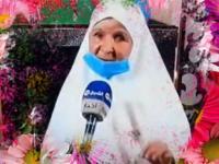 بانوی بیسواد ۷۵ ساله الجزایری حافظ کل قرآن شد