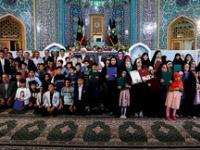مراسم اختتاميه دوره تابستانی مركز آموزش قرآن کریم آستان مقدس - سال 97