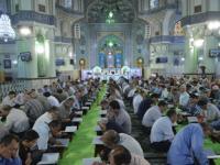 ترتیل خوانی جزء 1 - رمضان 95