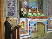 ترتیل خوانی جزء 6 - رمضان 95