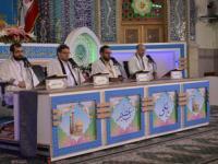 ترتیل خوانی جزء 7- رمضان 96