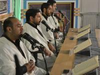 ترتیل خوانی جزء 20 - رمضان 96