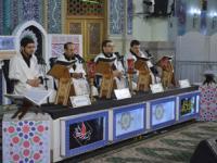 ترتیل خوانی جزء21 - رمضان 97