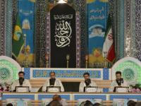ترتیل خوانی جزء 9 - رمضان 96