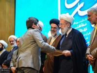 سیزدهمین آیین تجلیل از حافظان کل قرآن- آبان ۹۸