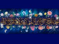 ثواب عیدیدادن در غدیر قابل مقایسه با اعیاد دیگر نیست