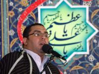 قاریان مصری - محفل ویژه