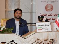 افتخار آفرینی «محمدحسن موحدی»، در مسابقات بینالمللی کشور تونس در رشته قرائت قرآن کریم