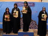 افتخارآفرینی 5 نفر از قرآنآموزان آستان حضرت عبدالعظیم(ع) در مسابقات دارالقرآن امام علی(ع)