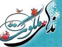 اسامی قاریان این هفته طرح «ندای ملکوت» در آستان حضرت عبدالعظیم(ع)
