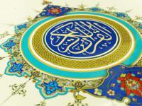 قرآن چه تحوّلی در دل ها ایجاد می کند ؟