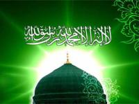 دستور العملهائی از پیامبر اسلام(ص)