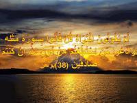 اثر اعجاببرانگیز قرآن برمسیحی