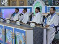 ترتیل خوانی جزء 15 - رمضان 96
